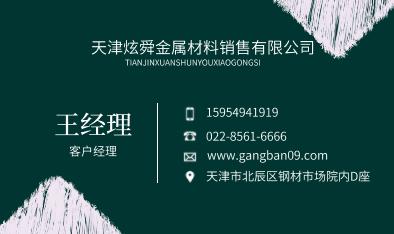 http://image.gangban09.com/upload/image