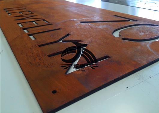 海口Q295NH耐候钢板:代理商为加快出货价格走低