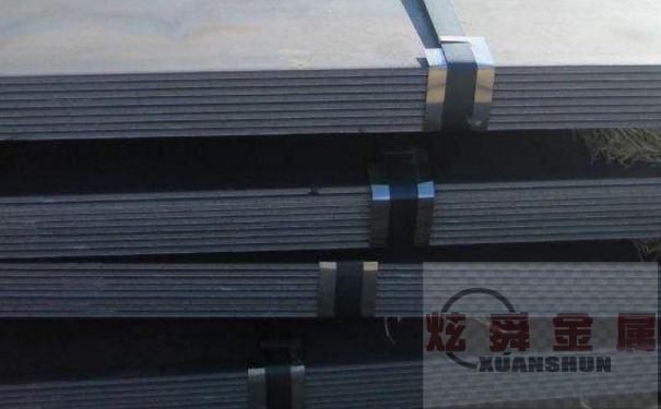 09CuPCrNi-A耐候钢板是怎样焊接的