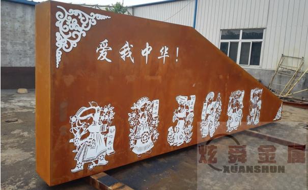 Q355GNH耐候钢板厂家、价格